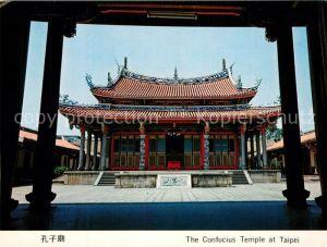 AK / Ansichtskarte Taipei Confucius Temple Taipei