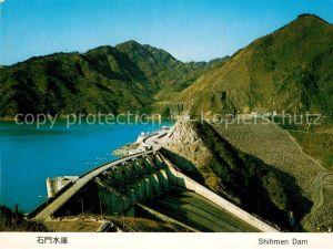 AK / Ansichtskarte Taipei Shihmen Dam Staudamm Taipei