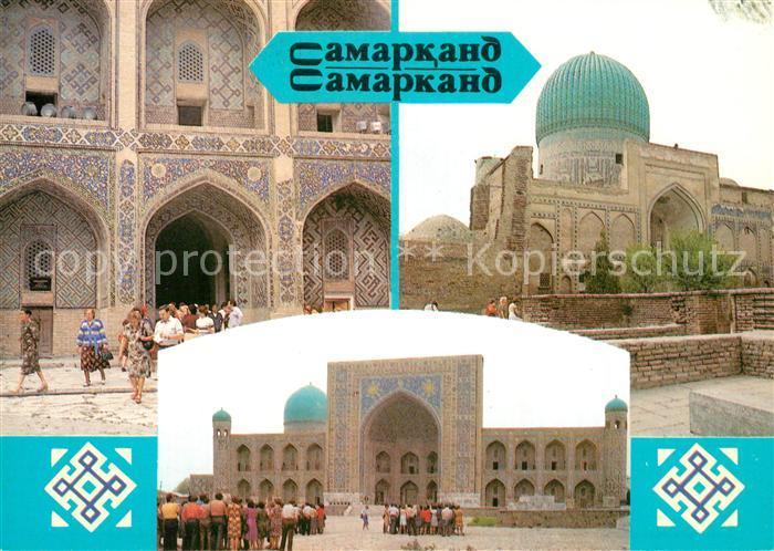 AK / Ansichtskarte Samarkand Palast Kirche Samarkand