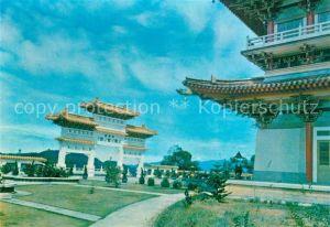 AK / Ansichtskarte Taiwan Hsuan Chuang Tempel Taiwan