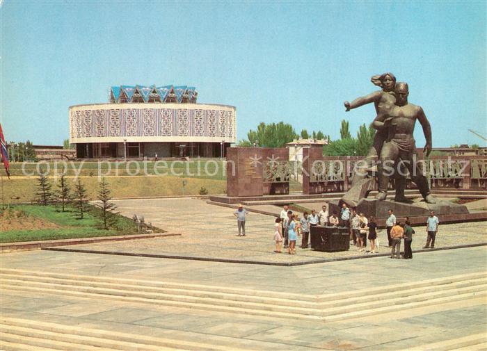 AK / Ansichtskarte Taschkent_Usbekistan Monument Friendship of Nations Taschkent_Usbekistan