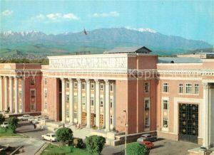 AK / Ansichtskarte Dushanbe Lenin Square Dushanbe