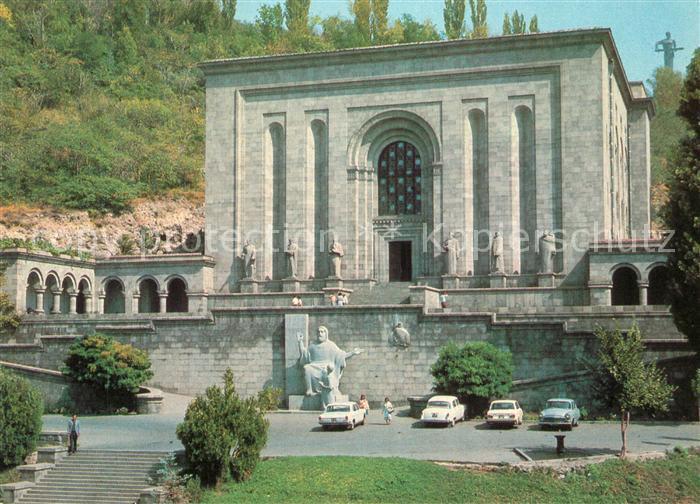 AK / Ansichtskarte Yerevan Matenadaran Yerevan