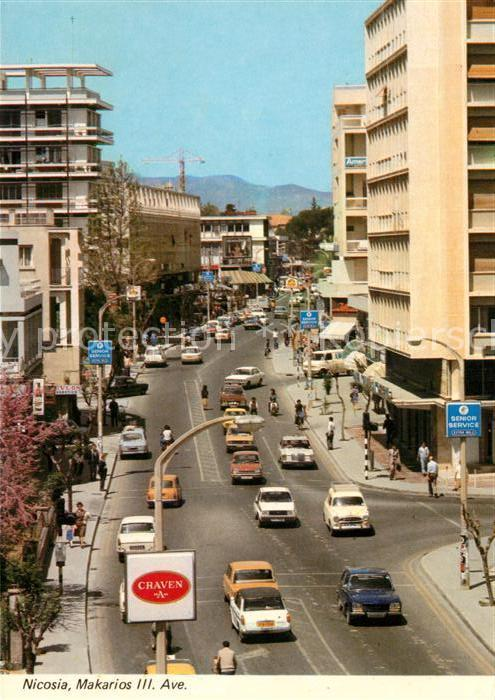 AK / Ansichtskarte Nicosia Makarios III Avenue Nicosia