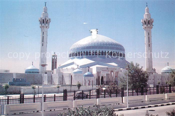 AK / Ansichtskarte Amman King Abdullah Mosque Moschee Amman