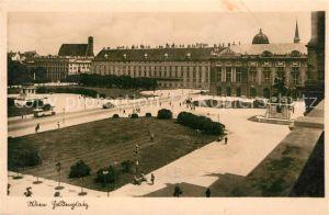 AK / Ansichtskarte Wien  Wien
