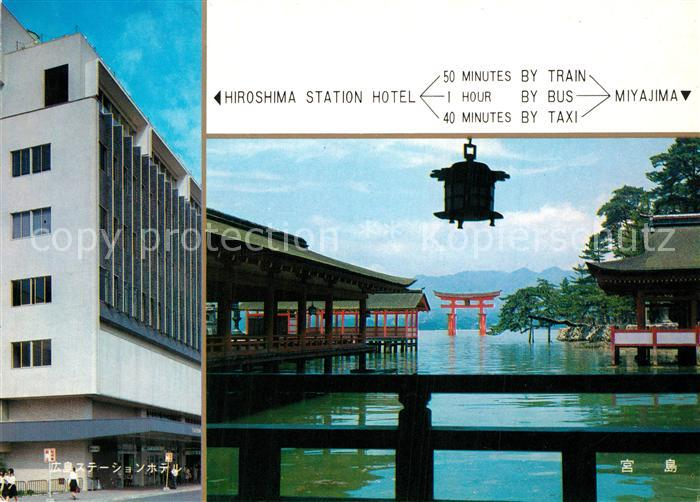 AK / Ansichtskarte Miyajima Hiroshima Station Hotel Miyajima 0