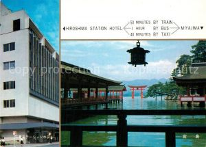 AK / Ansichtskarte Miyajima Hiroshima Station Hotel Miyajima