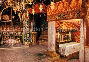 AK / Ansichtskarte Bethlehem_Yerushalayim Grotto of the Nativity Bethlehem_Yerushalayim
