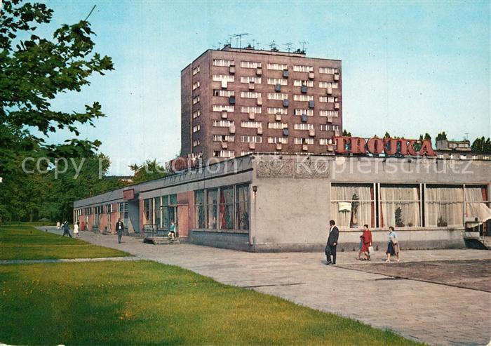AK / Ansichtskarte Zabrze Fragment osiedle mieszkaniowegeo Zabrze