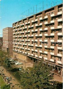 AK / Ansichtskarte Opole_Lubelskie Ulica Tadeusza Kosciuszki Opole_Lubelskie