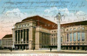 AK / Ansichtskarte Leipzig Der neue Hauptbahnhof Leipzig