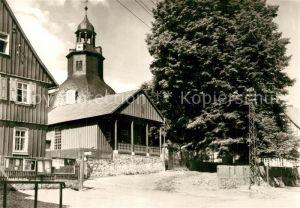 AK / Ansichtskarte Schwenda Dorfplatz Kirche Schwenda