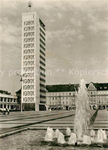 AK / Ansichtskarte Neubrandenburg Hochhaus am Karl Marx Platz Wasserspiele Neubrandenburg
