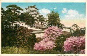 AK / Ansichtskarte Himeji Schloss Kobe Himeji
