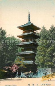 AK / Ansichtskarte Japan Pagoda Nikko Japan