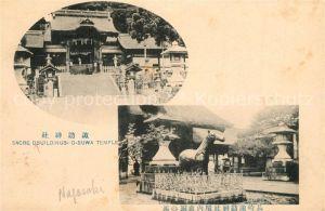 AK / Ansichtskarte Nagasaki Suwa Tempel Nagasaki