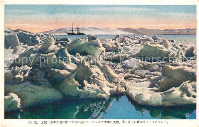 AK / Ansichtskarte Japan Eisschollen Segelschiff Japan