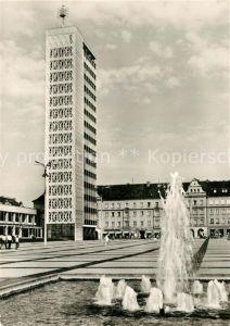 AK / Ansichtskarte Neubrandenburg Hochhaus am Karl Marx Platz Neubrandenburg