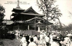 AK / Ansichtskarte Tokyo Memorial temple of the greates earthquake 1923 Tokyo