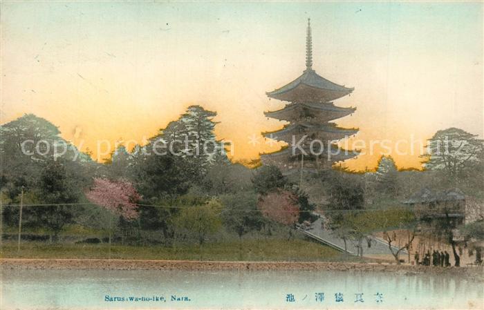 AK / Ansichtskarte Nara Sarus Wa no Ike Nara