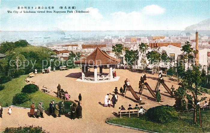 AK / Ansichtskarte Yokohama Stadtpanorama Nogeyama Park Yokohama