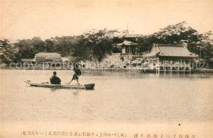 AK / Ansichtskarte Japan Tempelanlage See Boot Japan