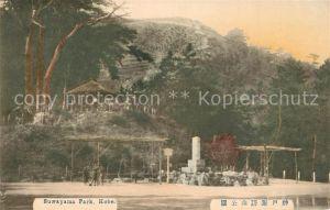 AK / Ansichtskarte Kobe Suwayama Park Kobe