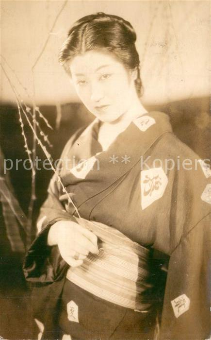 AK / Ansichtskarte Tokyo Japanerin im Kimono Tokyo