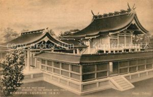 AK / Ansichtskarte Tokyo Main Shrine Meiji Shrine Tokyo