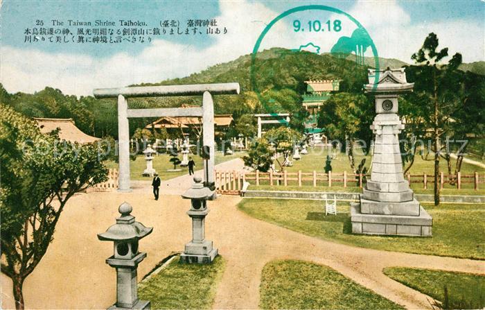 AK / Ansichtskarte Taipei Taiwan Shrine  Taipei