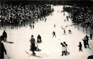 AK / Ansichtskarte Mount_Hiei_Japan Wintersportler