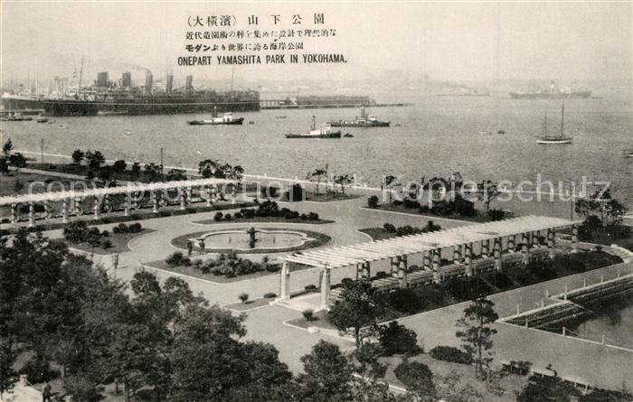 AK / Ansichtskarte Yokohama Onepart Yamashita Park Yokohama