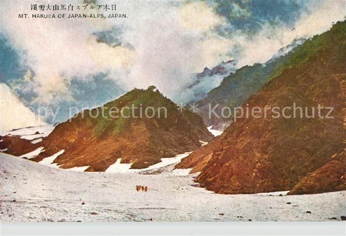 AK / Ansichtskarte Japan Mount Hakuba Japan Alfs Japan