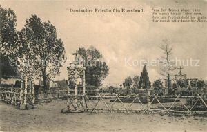 AK / Ansichtskarte Russland Deutscher Friedhof Gedicht Russland