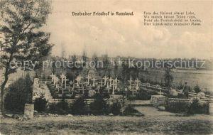 AK / Ansichtskarte Russland Deutscher Friedhoch Gedicht Russland