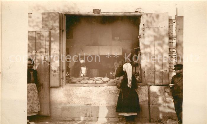 AK / Ansichtskarte Mazedonien Baeckerei Mazedonien