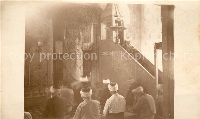 AK / Ansichtskarte Mazedonien Gebetssaal Mazedonien