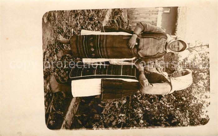AK / Ansichtskarte Mazedonien Frauen Garten Mazedonien