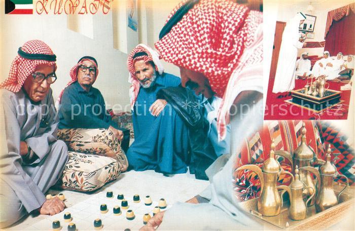 AK / Ansichtskarte Kuwait Teehaus Maenner beim Spiel Kuwait