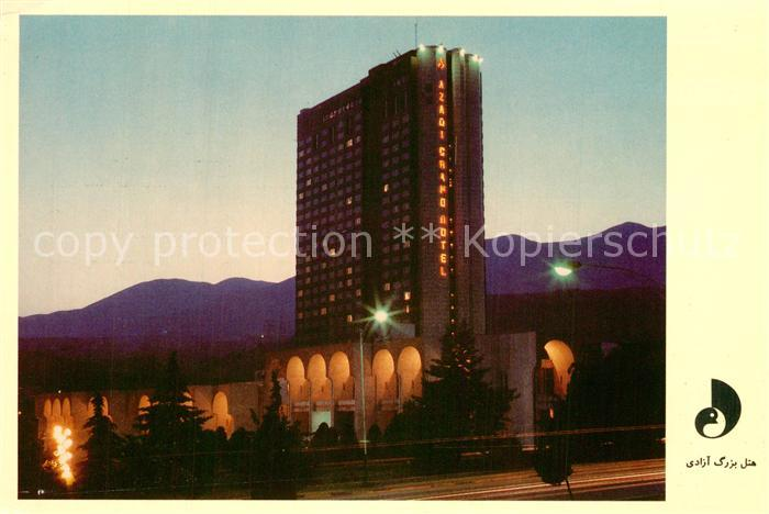 AK / Ansichtskarte Teheran Azady Grand Hotel Teheran 0