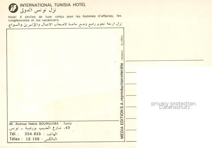 AK / Ansichtskarte Tunis International Tunisia Hotel at night Tunis 1