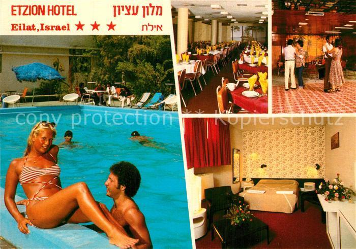 AK / Ansichtskarte Eilat Etzion Hotel Restaurant Tanz Swimming Pool Eilat 0