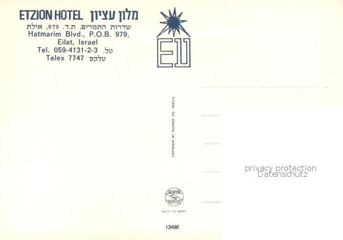 AK / Ansichtskarte Eilat Etzion Hotel Restaurant Tanz Swimming Pool Eilat 1
