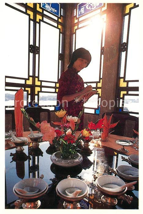 AK / Ansichtskarte Guangzhou White Swan Hotel Restaurant Guangzhou