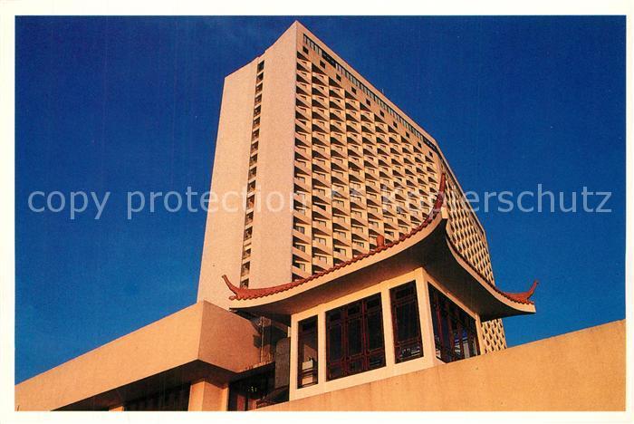 AK / Ansichtskarte Guangzhou White Swan Hotel Guangzhou