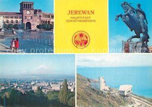 AK / Ansichtskarte Jerewan Regierungsgebaeude Denkmal Stadtpanorama Berghotel Meerblick Hauptstadt Sowjetarmeniens Jerewan