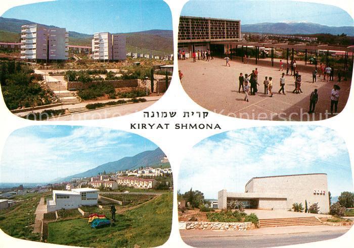 AK / Ansichtskarte Kiryat_Shmona Teilansichten Gebaeude  0