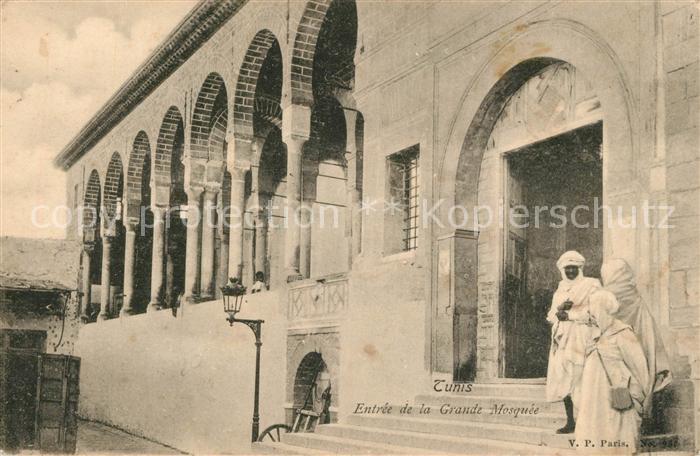 AK / Ansichtskarte Tunis Entre GRande Mosquee Tunis 0