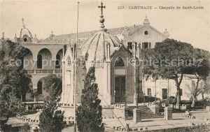 AK / Ansichtskarte Carthage_Karthago Chapelle de Saint Louis Carthage Karthago